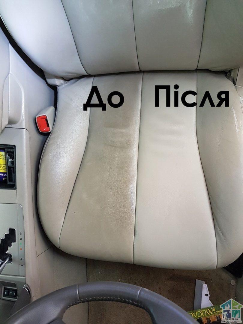 car's (20)