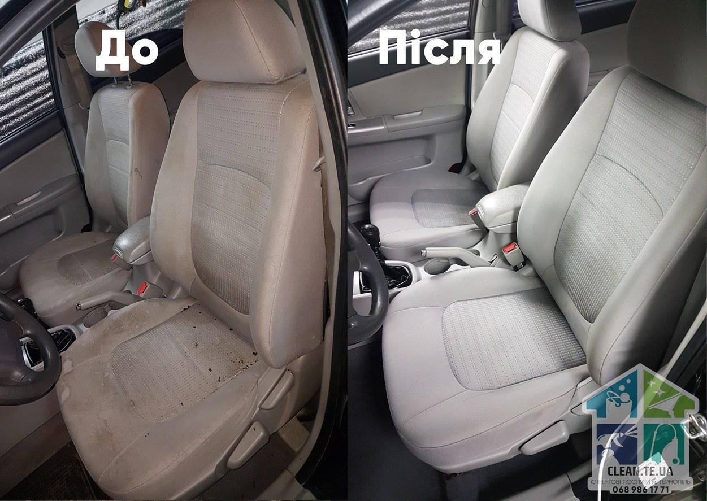 car's (7)