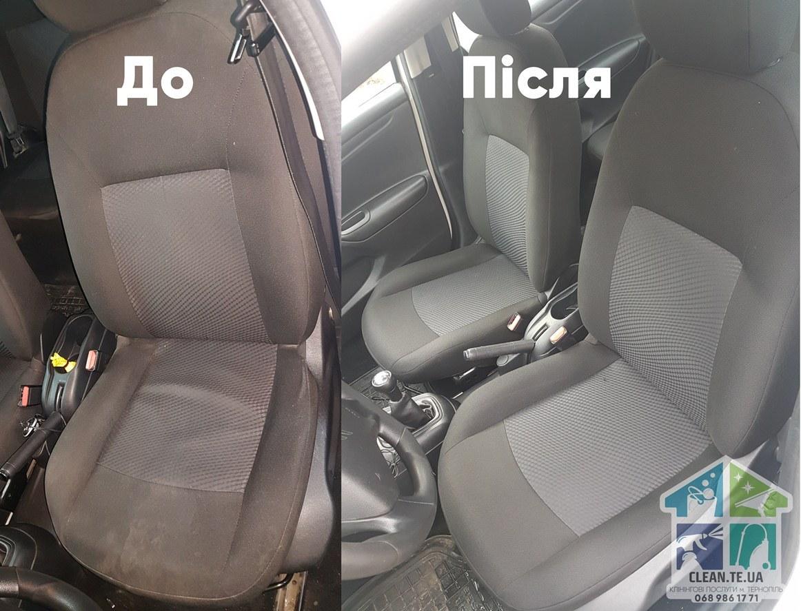car's (8)