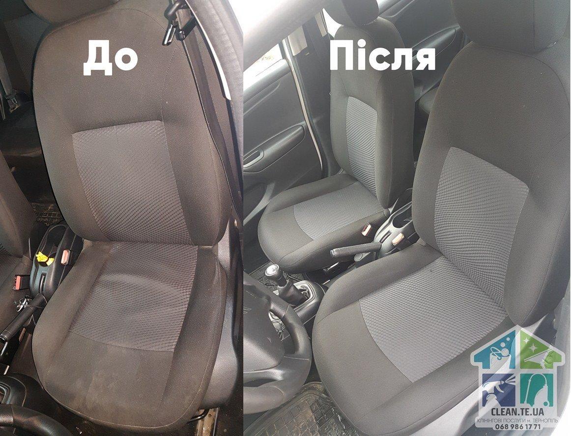 car's (9)